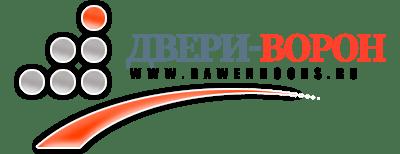 Производство входных дверей-завод Двери-ВОРОН